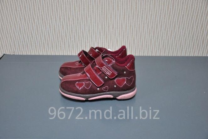 Купить Детская обувь в Молдове