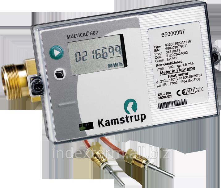Купить Теплоcчетчик MULTICAL 602 (KAMSTRUP)