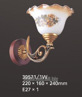 Buy Sconce lamps in Moldova