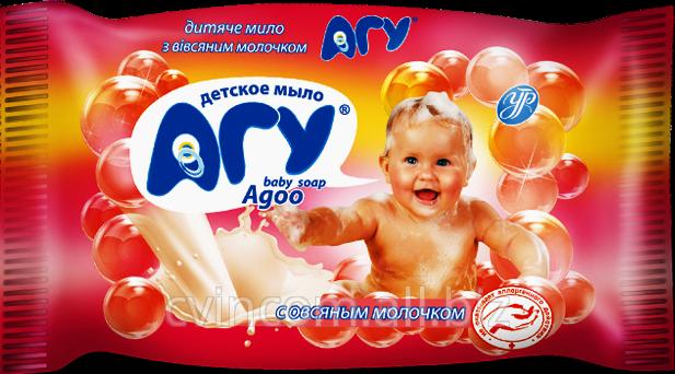 世界市场 儿童香皂 价格 | 由 15 个提供者便宜批发和零售地买 儿童香皂 | Allbiz