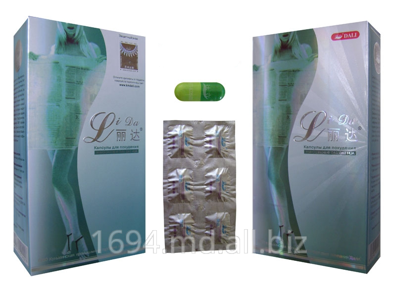 Buy Preparation for weight loss of the LiDa/lead (the original, old structure)