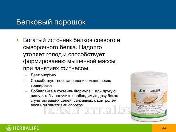 Протеиновая смесь Формула 3
