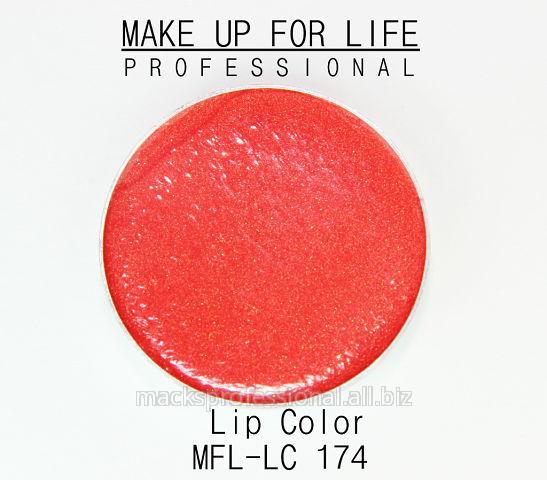 Купить Make up For Life Professional