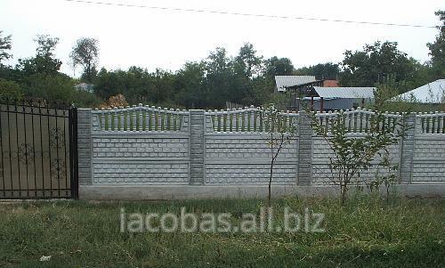 cumpără Panouri de gard