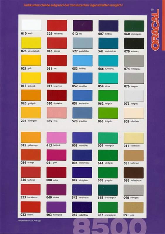Купить Светорассеивающая плёнка Oracal 8500