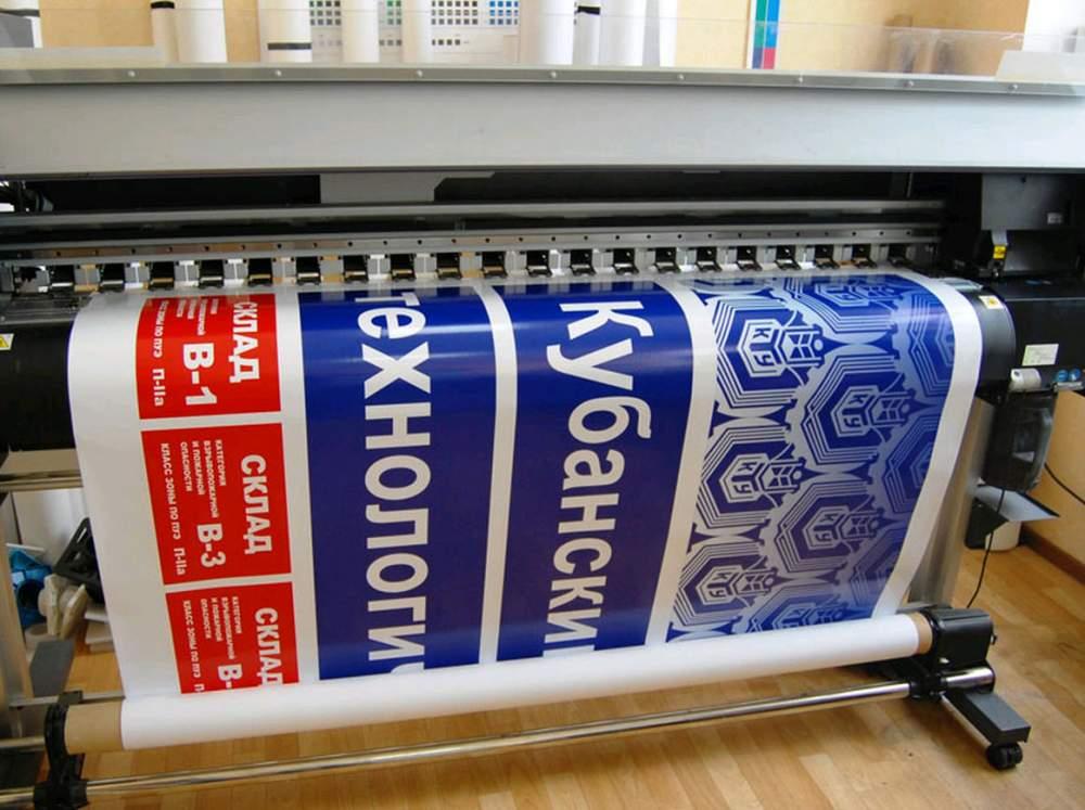 Самоклеющаяся пленка для широкоформатной струйной печати ORAJET 3640