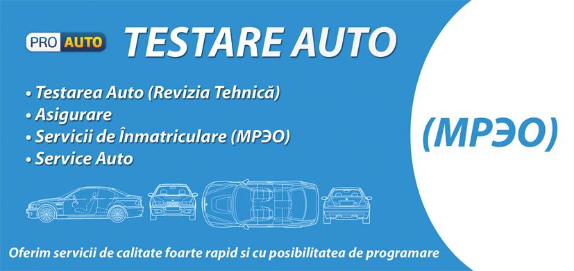 Buy Oferim Servicii De Inmatricularea Automobililor (MREO)