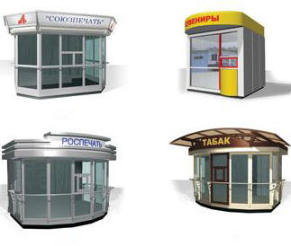 Shops and booths from a metalwork