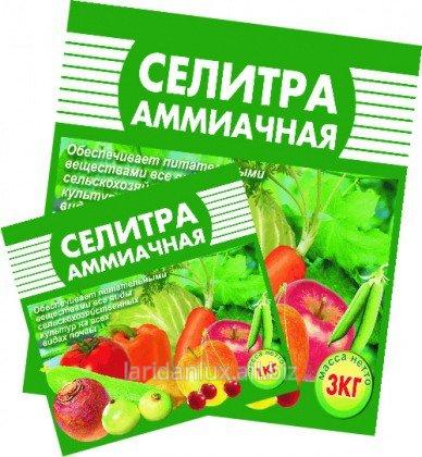 Buy Ammonium nitrate