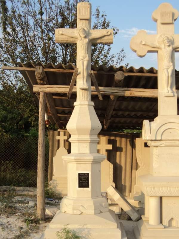 Купить Памятники комбинированные