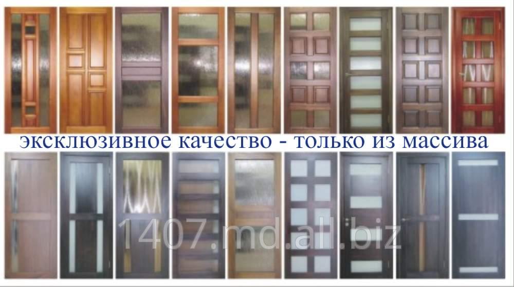 Купить Деревянные двери в Молдове Кишинев, скидка 50% и в кредит!