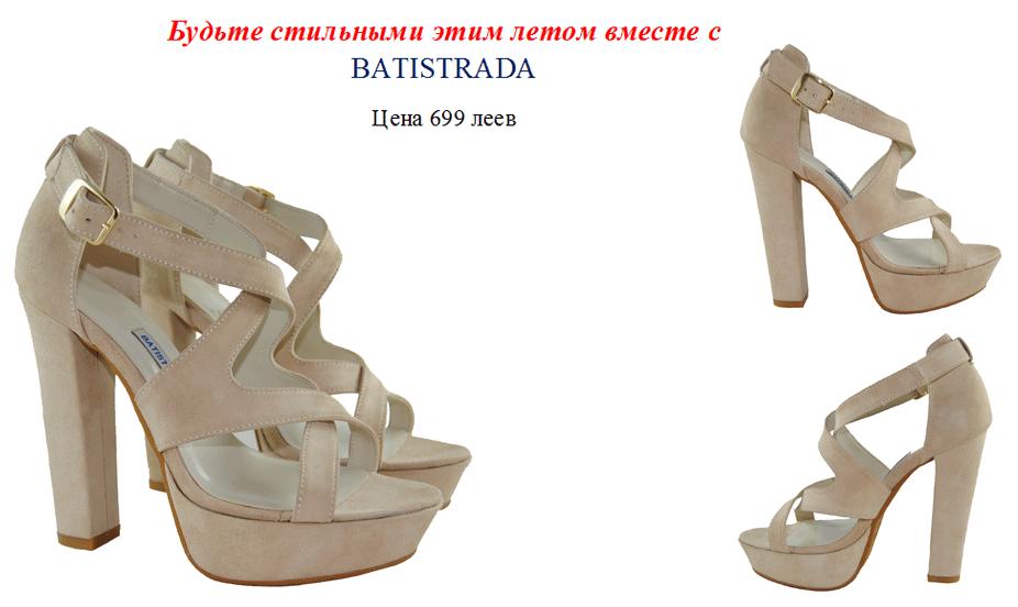 Buy BATISTRADA sandals from natural suede beige / Footwear online, online store of footwear, shop of footwear online, footwear