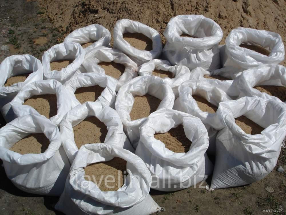 где можно купить щебень в мешках в красноярске медицинская помощь пострадавшим