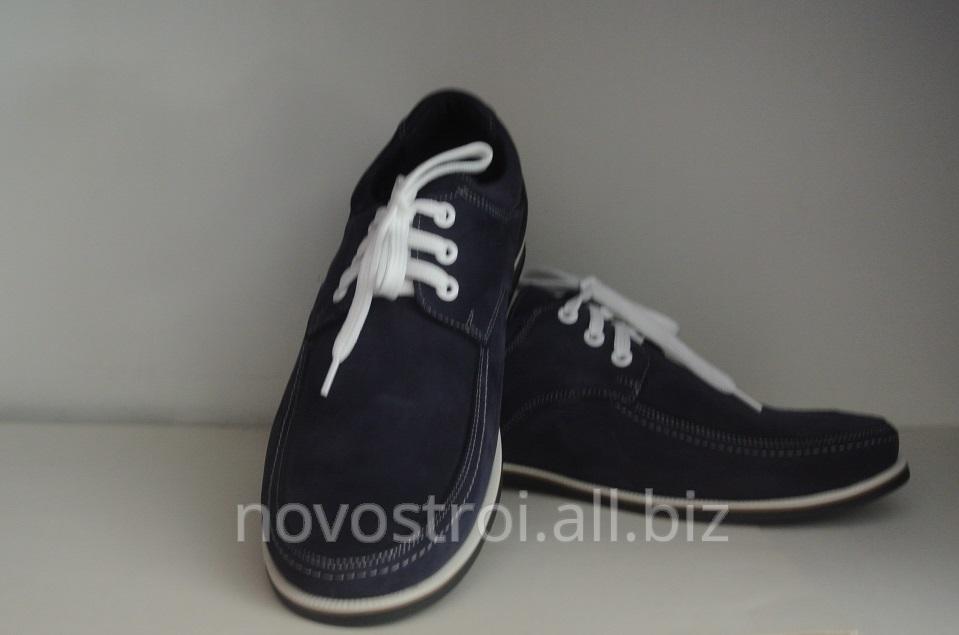 Купить Обувь мужская DSC 1530-mod.95