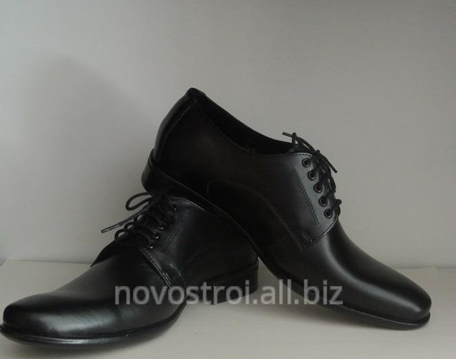 Купить Обувь мужская DSC 1533-mod.46