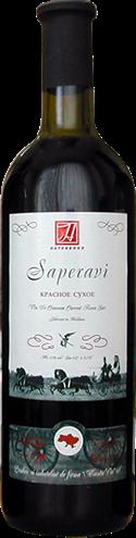 Купить Столовое сухое красное вино SAPERAVI Натхнення 0,75 и 1,5