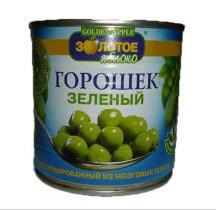 Купить Горошек зеленый консервированный
