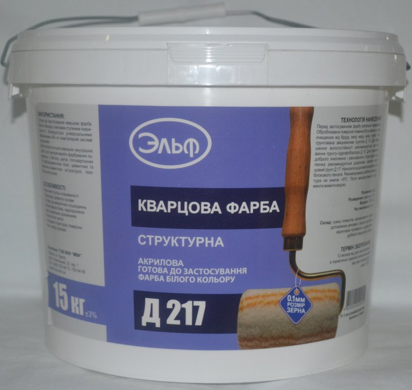 Buy Decorative D 217 plaster