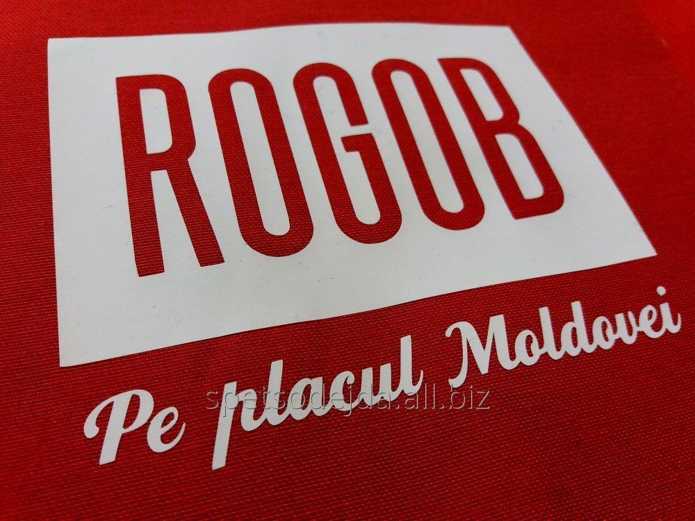 Купить Печать на одежде, нанесение ЛОГОтипа, вышивка Молдова