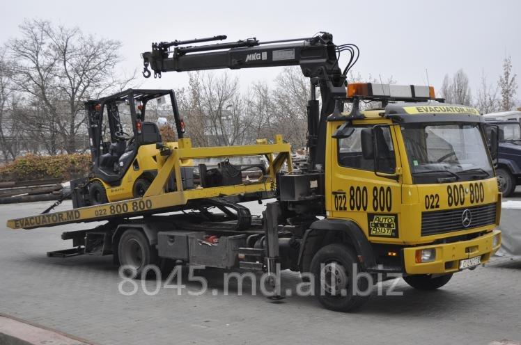 Buy TOW TRUCKS CHISINAU/MOLDOVA