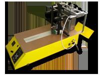 Автономный кодировщик картонной упаковки (Рефидер)