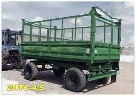 Купить Прицеп тракторный 2ПТС-4,5