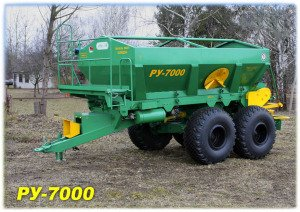 Купить Распределитель минеральных удобрений РУ-7000