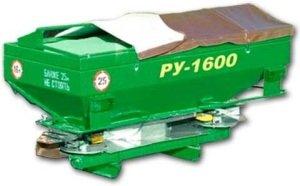Купить Рассеиватель минеральных удобрений РУ-1600 и РУ-3000