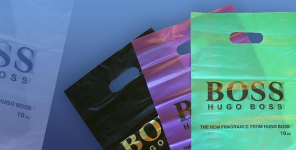 Купить Пакет Hugo Boss Provider - Exim