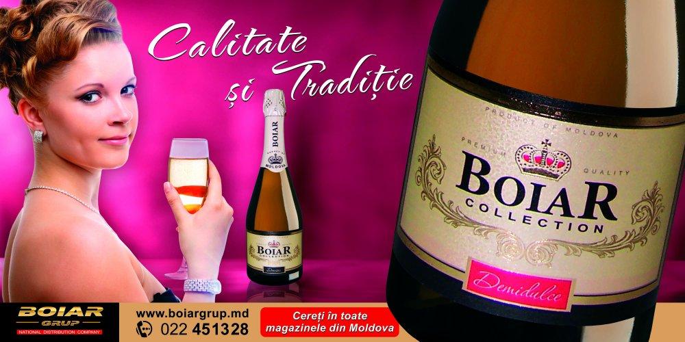 Buy BOIAR champagne