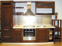 Купить Кухня деревянная