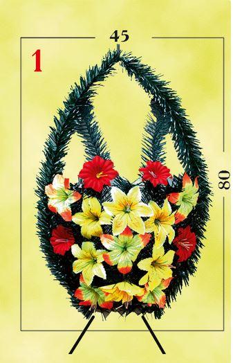Buy Wreath 1