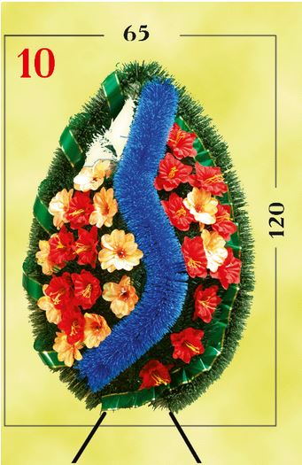 Buy Wreath 10