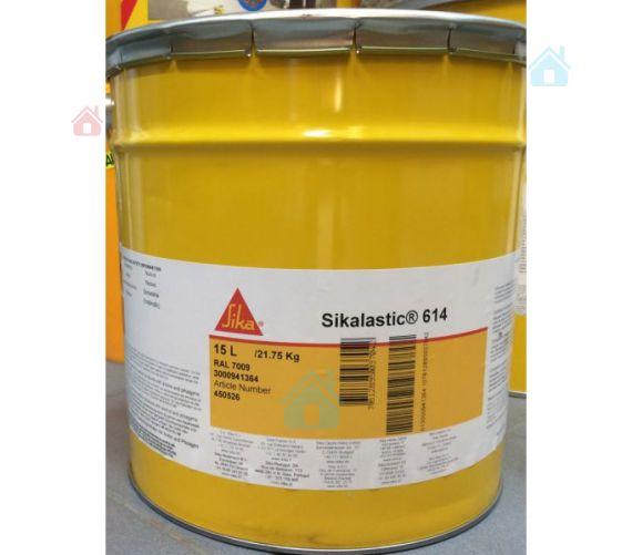 Buy Liquid membrane of Sikalastic 614