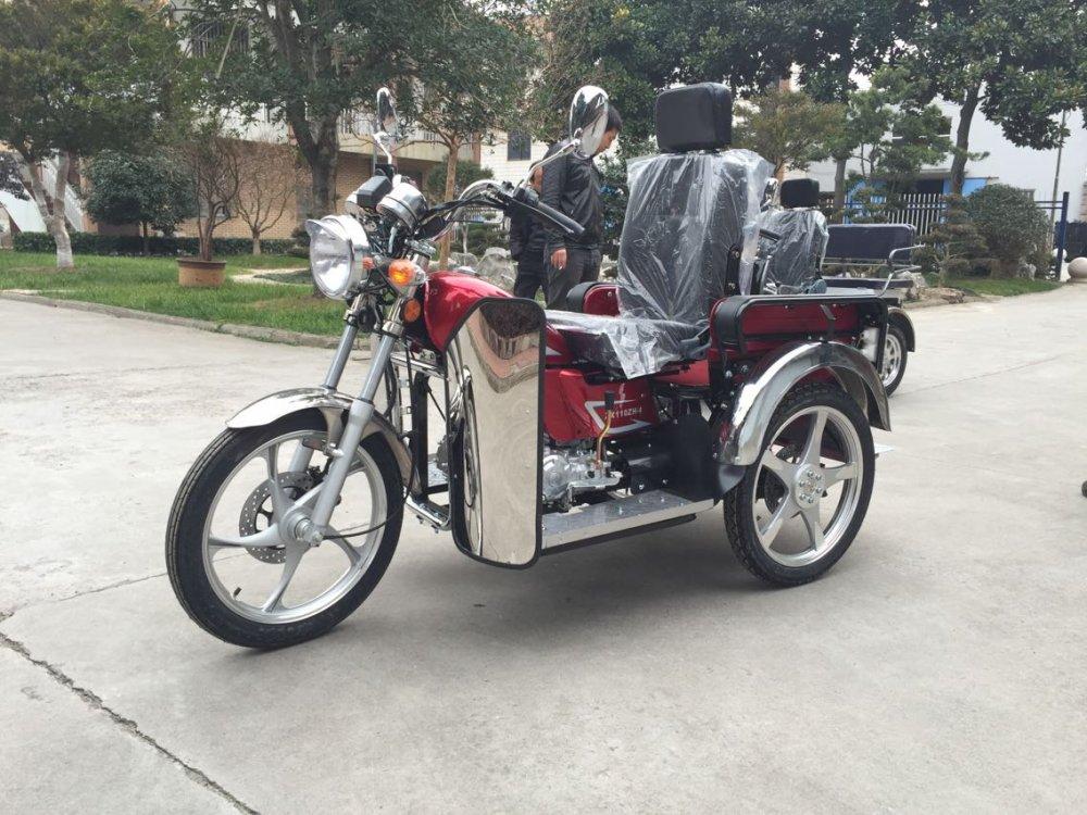 Купить Трицикл 110ZH-4