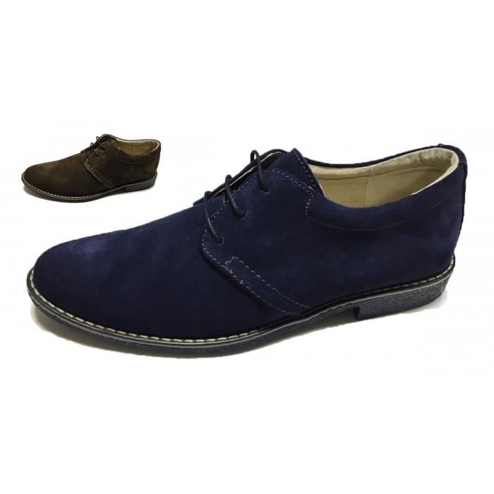 Купить Замшевые туфли - C11