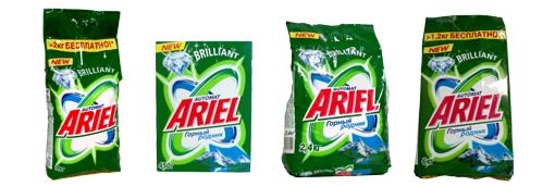Купить Detergenţi şi produse de igienă