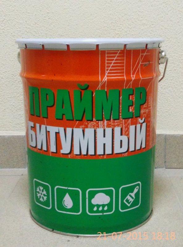 Buy Bituminous primer