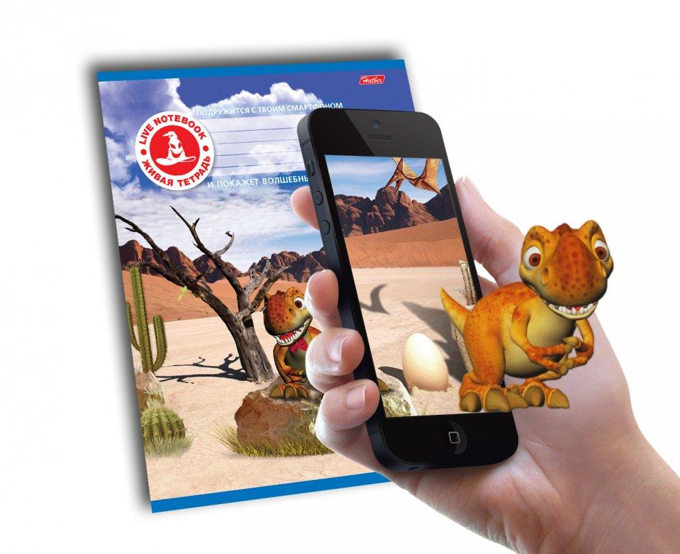 скачать приложение live photo