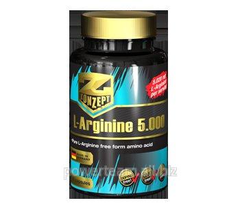 Аминокислота L-arginine 5000