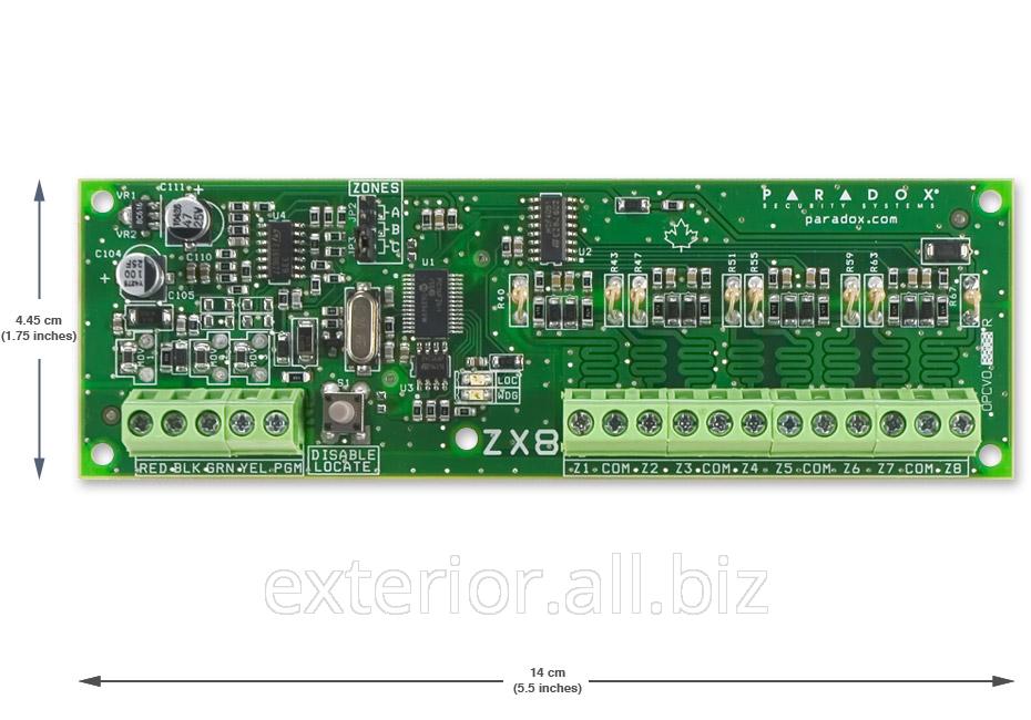 Buy Expansion unit 8 zonal Paradox ZX8SP
