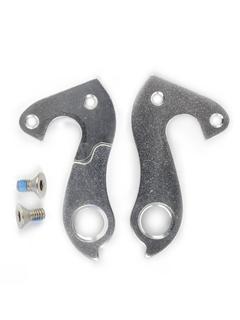 Съемный петух 2HG032-S/2 screws