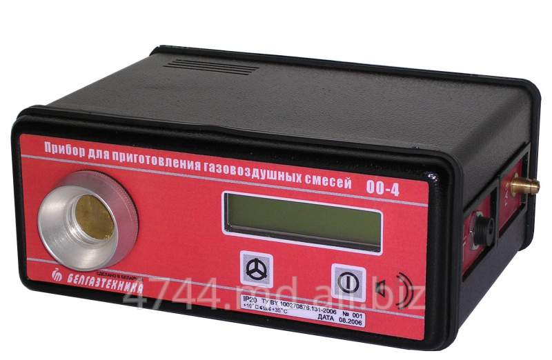 Buy THE DEVICE FOR PREPARATION OF THE AIR-GAS MIXES OO-4