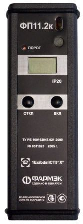 Buy FP gas analyzer 11.2K