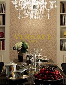 Купить Плитка Versace Vanitas