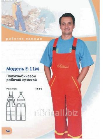Полукомбинезон рабочий мужской Е-11М (размер 44-46)