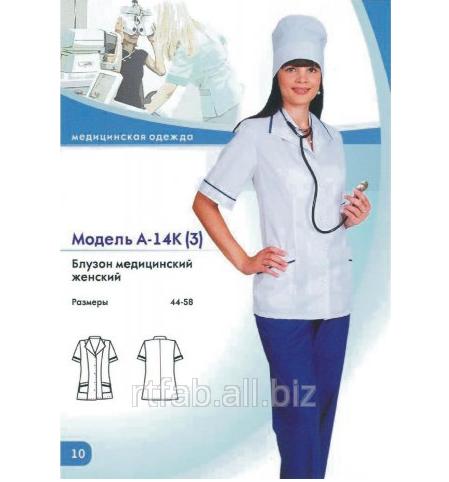 Медицинский женский блузон А-14К(3), размер 44-58