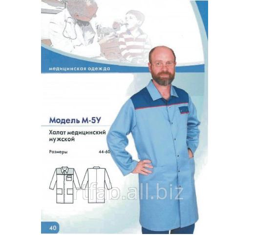 Купить Халат медицинский мужской М-5У (размер 44-60)