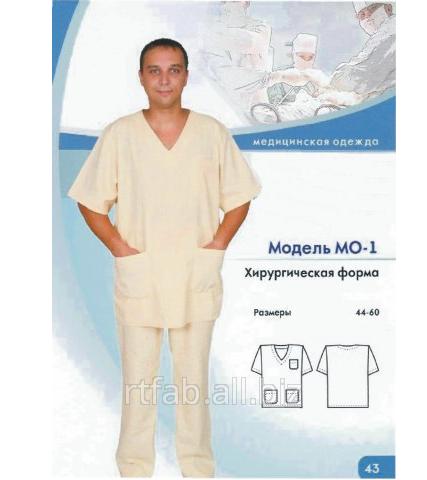 Купить Хирургическая форма МО-1 (размер 44-60)