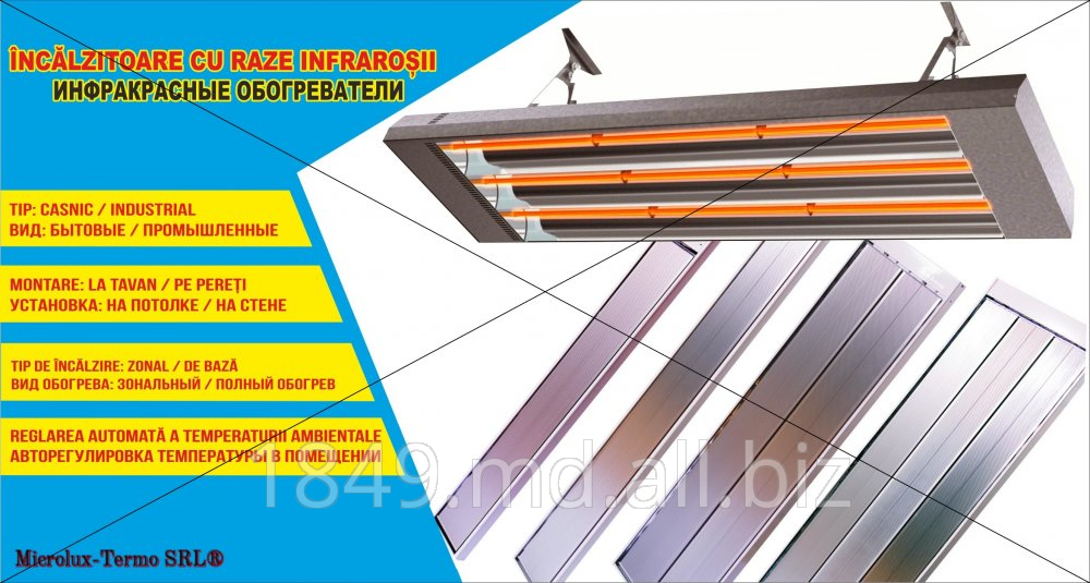 Buy Infrared heaters. Installation on a ceiling and walls.